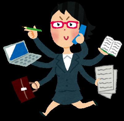 business_woman_bannou.png