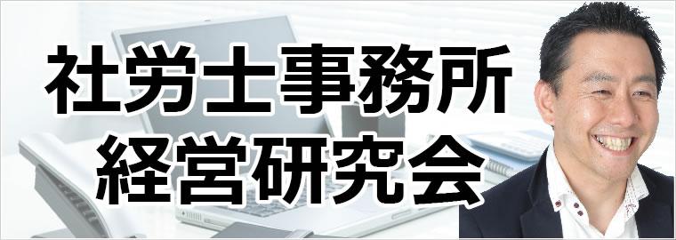 img_study_100486_01_2016031215303718b.jpg