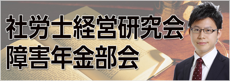 img_study_100657_01_20160312153036847.jpg