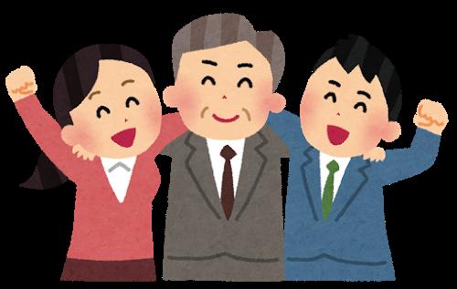kaisya_nakayoshi_201512241204428b1.png