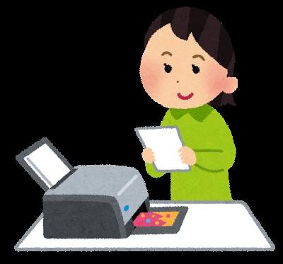 printer_woman.png